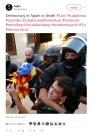 catalonia_legio