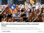 rising tide_spanish arrests